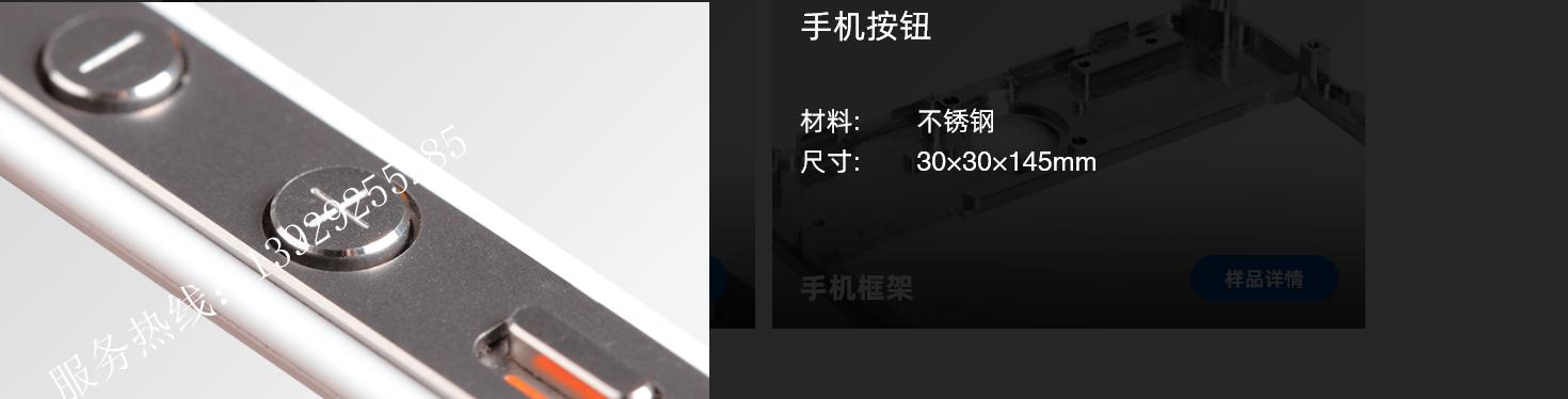 北京精雕JDLVM 400P案例 1