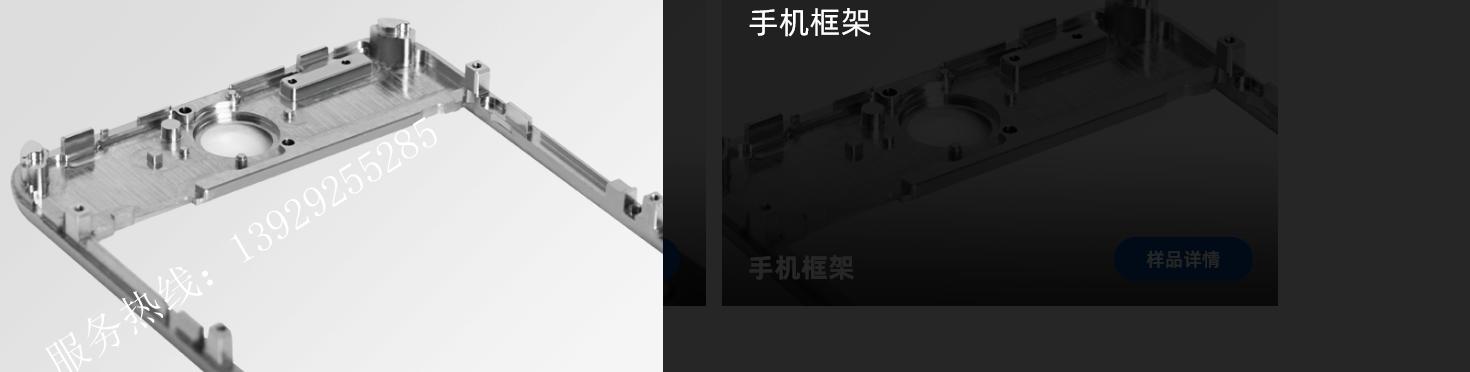 北京精雕JDLVM 400P案例 2
